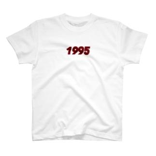 1995年生まれやさかい T-shirts