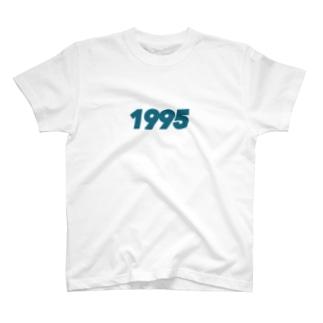 1995年生まれなんよ T-shirts