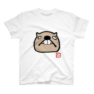 でっぱおいたん プリントTシャツ T-shirts