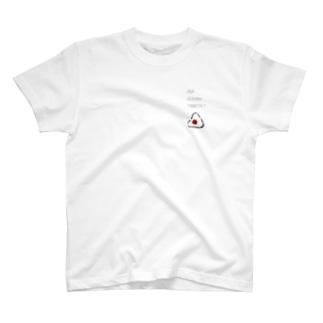 朝ごはん食べた? T-shirts