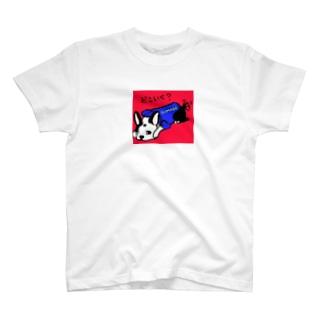 お誘いごま坊 T-shirts
