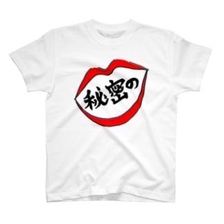 電波ジャックT(BY自叙伝) T-shirts