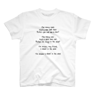 Blowin' In The Wind T-shirts