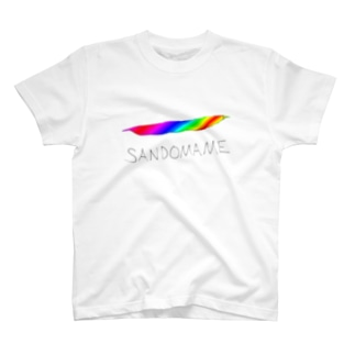 さんどまめ(にじいろ) T-shirts