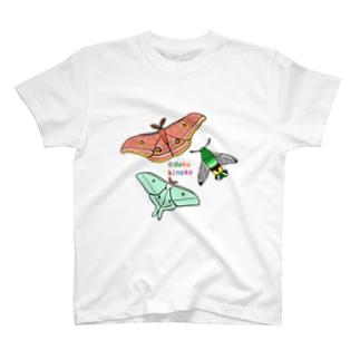 ヤママユガ オオミズアオ スズメガ T-shirts