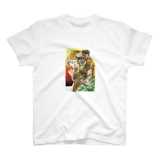 虎と友達 T-shirts