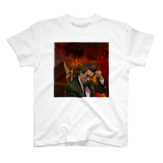 苦悶式 T-shirts