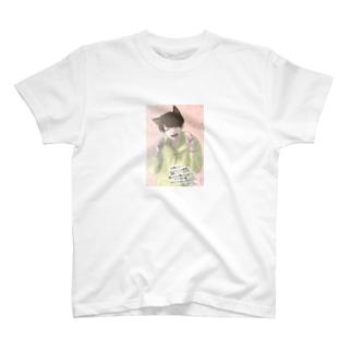 桜サクマ T-shirts