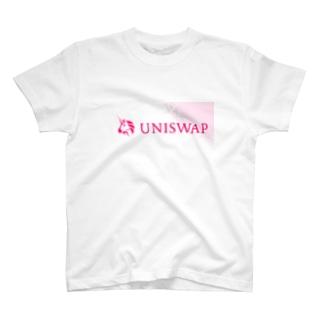 仮想通貨 UNISWAP T-shirts