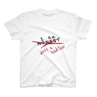 正直じゃない、嘘が下手なだけ。Not Honest, just a Bad Liar T-shirts