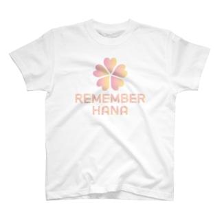【¥1000分寄付】REMEMBER HANA チャリティーアイテム T-shirts