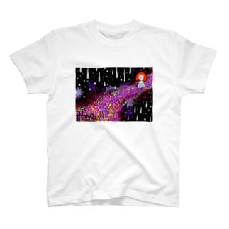 ためこ部屋のながれぼし。 T-shirts