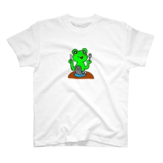 カエルのいただきます T-shirts