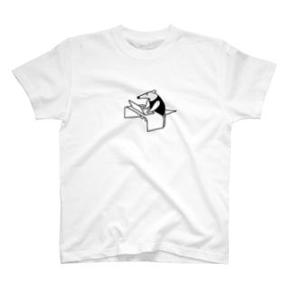 学ぶアリクイ T-shirts
