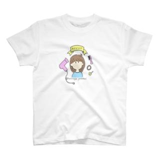 発芽玄米な寝ぐせ T-shirts