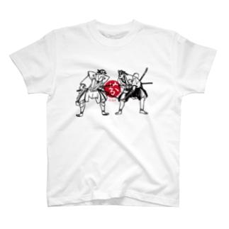SAUNA BASEの佐雨那 芬【立ち合い】 T-shirts