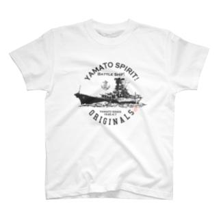 戦艦大和/YAMATO SPIRIT! T-shirts