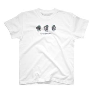 やつでちゃん T-shirts