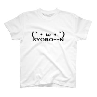 ショボーン T-shirts