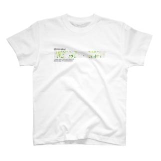 kusozako T-shirts