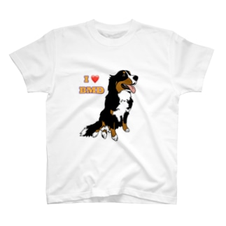 バーニーズ・マウンテン・ドッグ T-shirts