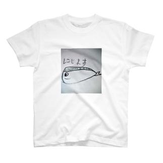 にじます T-shirts