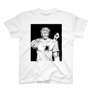 俺の返せ… T-shirts