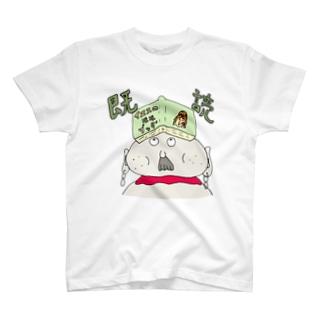 イエスのほほブッダ T-shirts