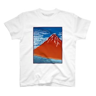 富嶽三十六景 凱風快晴 T-shirts