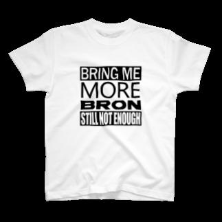 黒澤バイオのブリング・ミー・ブロン T-shirts