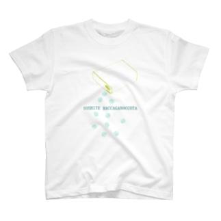 そしてハッカが残った T-shirts