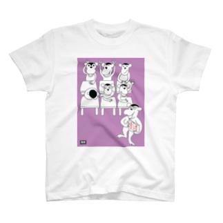 教室(codycoby) T-shirts