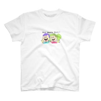 Boy Meets Girl! T-shirts