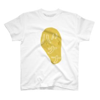 福飾コモノのバナナ T-shirts