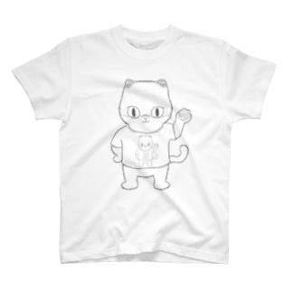 無限ネコさんTシャツ T-shirts