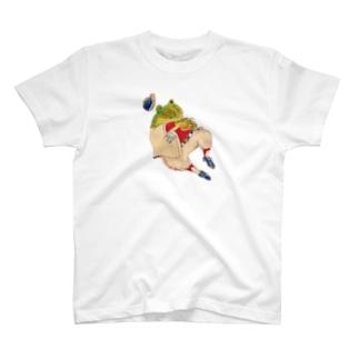 野球日和 助っ人両生類② T-shirts