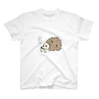 お食事ハリネズミ T-shirts
