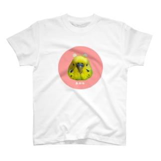 おみみのおかゆ T-shirts