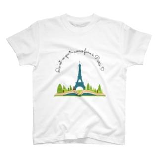 パリで何をするのが好き?エッフェル塔を遠くから見ることかな。 T-shirts