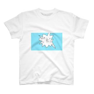 フキダシくん T-shirts