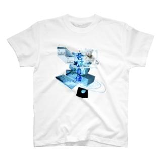 Internet List Cut T-shirts