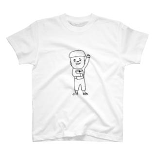 Helping boy T-shirts