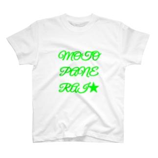 モトパネライ3列筆記ロゴ グリーン T-shirts