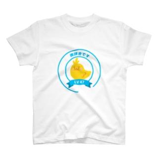 たべまる微課金です T-shirts