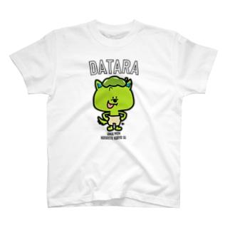 ダタラッシュ T-shirts