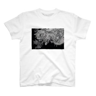 CIGAR KISS T-shirts