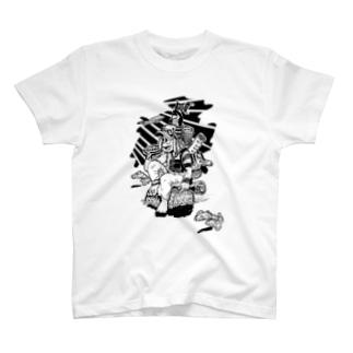 気楽に2017航海 T-shirts
