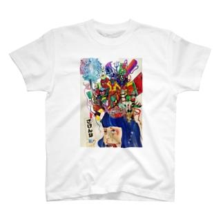 痛ぇわグッズ T-shirts
