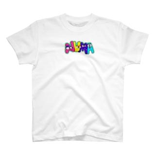 推しの沼グッズ T-shirts