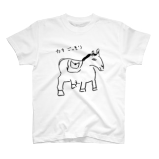 Courier T-shirts